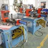 厂家现货供应CH-40冲弧机 卧式冲弧机 液压冲弧机 圆管冲弧机