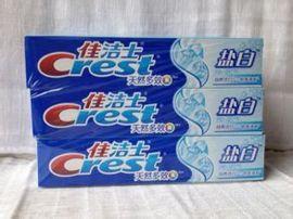 佳潔士牙膏廠家供應江蘇宿遷牙膏批發市場低價貨