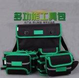 上海定制多功能工具包 五金工具包 电工工具包可添加logo