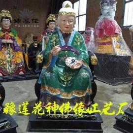 豫莲花 骊山老母神像 皇极太极无极老母佛像厂家直销
