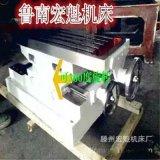 厂家供应小型十字工作台钻铣床 ZXTM-40台式钻铣床