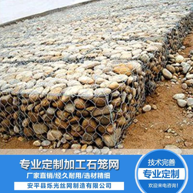边坡自然灾害防护网 格宾石笼网 防汛格宾石笼网