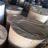 上海日本進口紙廠家 60克70克80克淺色進口牛皮紙