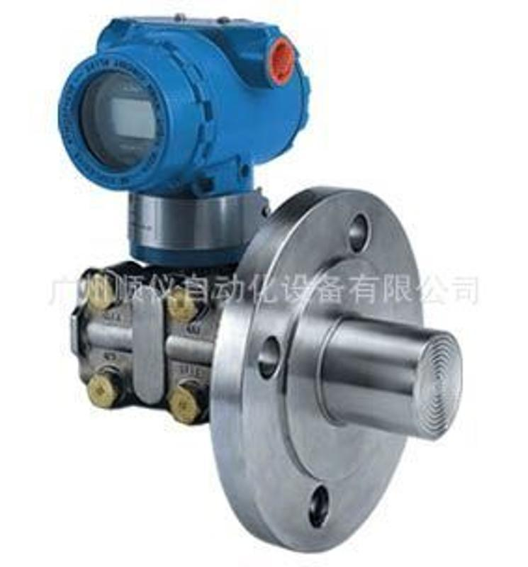 电子式液位变送器 压力传感器 压力变送器