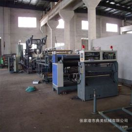 塑料中空格子板生产线 阳光板设备直销