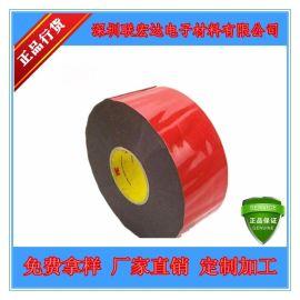 供应3MEX4015黑色VHB亚克力泡棉  汽车胶带 强力粘性 耐高温