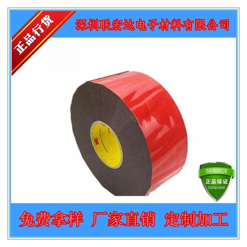 供應3MEX4015黑色VHB亞克力泡棉  汽車膠帶 強力粘性 耐高溫