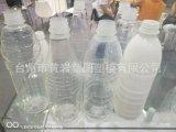 專業生產500ml28口徑PP塑料瓶模具
