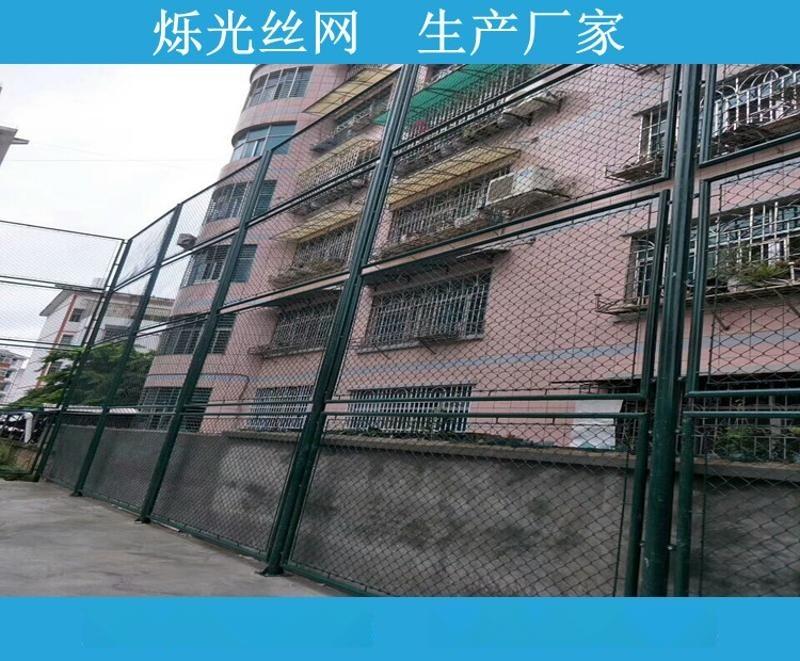 篮球场围网_4米高篮球场围网 球场护栏围网多少钱一平方