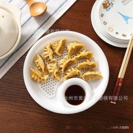 餃子盤帶醋碟餃子盤牀層瀝水餃子盤現貨大小號家用套裝餃子盤