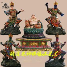 三宝佛佛像、弥勒佛佛像2.2米,四大金刚**、哼哈二将、鳌鱼观音 大雄宝殿全佛像 十八罗汉