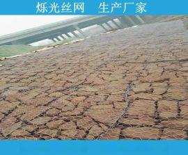 江西鹰潭河道生态护坡格宾网 固脚护坡格宾网