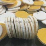 泡棉密封墊高彈緩衝發泡矽膠彈力消音海棉貼生產廠家