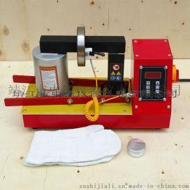 轴承加热器ZNL1550泰州厂家供应