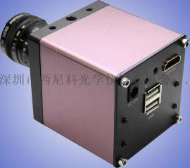 爆款推荐HDMI相机 1080p高清格式高速绝无拖影可测量 高清CCD相机