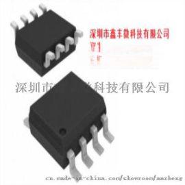 2-100V宽电压车灯IC,车灯爆闪IC,升级版大功率 IC,大功率内置MOS管汽车工作灯