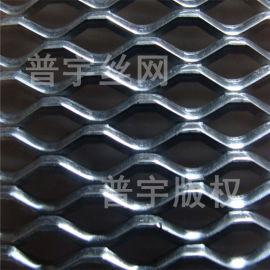 冲压钢板网 冲孔钢板网 不锈钢钢板网厂家