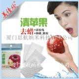 工厂批发清苹果纳米海绵除苹果蜡清农残水果清洁用品创业招商加盟新奇特产品