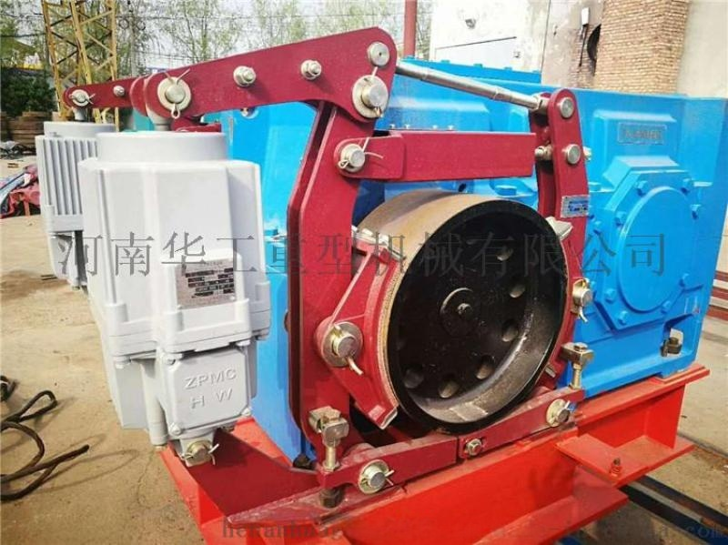 駐車液壓制動器150/25鋁罐推動器剎車氣動抱閘