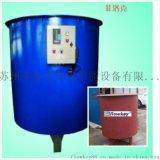 常压密闭浮顶水箱,除氧水箱FLK-FD 水箱 密闭水箱 密闭浮顶水箱