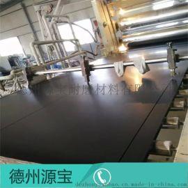 厂家直供防静电UPE板材 超高分子聚乙烯板高耐磨自润滑工程塑料板加工