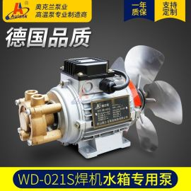 奥兰克直销 焊接机 冷却水箱 水泵WD-021S大风叶冷水循环漩涡泵