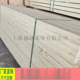 樟子松扣板 实木免漆板 墙板定制加工