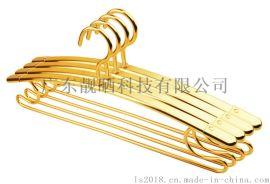 铝合金晾衣架H301