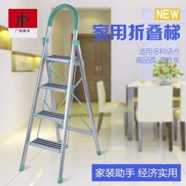 厂家直销加厚三四五步折叠人字梯子家用梯伸缩梯多功能人字折叠梯