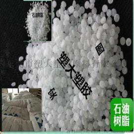 埃克森美孚石油树脂塑胶原料