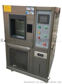 温湿度循环测试箱BH系列