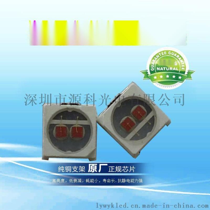 3030红光LED贴片灯珠