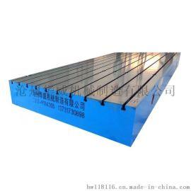 铸铁平板,检验平板,检验平板,花岗石平板,铸铁平台,大理石平台
