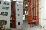 鄂州市 鄂城区启运简易货梯 升降货梯