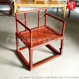 立豪竹木刺猬紫檀茶桌椅定制会客椅子客厅椅宋式茶椅