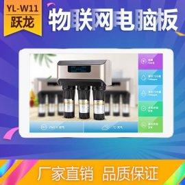 深圳市跃龙信息技术有限公司 YL-W11 净水器物联网控制板 纯水机物联网控制板 租赁机流量控制板 超滤机控制板
