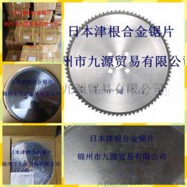 日本津根合金锯片  适用:普通钢