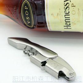 全钢开瓶器葡萄红酒海马酒刀开瓶/瓶启/酒开/启瓶器