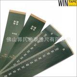 1米铜版纸尺 定制纸尺 复古创意促销礼品尺