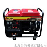300A汽油发电电焊机