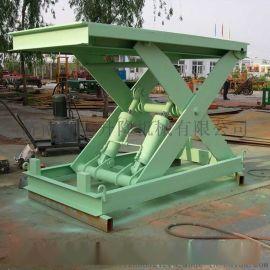 专业定制小型电动升降机 固定剪叉式升降平台