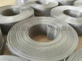 不锈钢网带,网条,电子产品专用不锈钢网