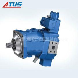 混凝土拖泵主油泵德国力士乐原装A7VO系列变量泵搅拌车液压泵