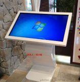 43寸49寸55寸卧式电脑触摸一体机K型触摸查询机