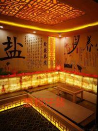 河南省汗蒸房品牌公司15537114722