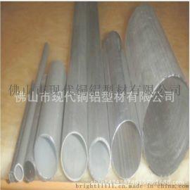 厂家供应圆管支架铝材 异型圆管铝型材 木纹铝合金圆管