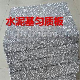 水泥基防火聚合物聚苯板   水泥基匀质板生产厂家