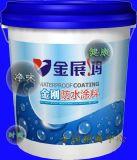 济南防水涂料总代理聚合物水泥防水涂料代理厂家直销