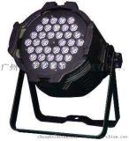 铸铝led帕灯,舞台LED帕灯厂家