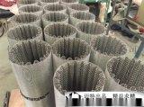 不鏽鋼網濾筒、濾芯濾器、Ni8 Ni10 Ni12不鏽鋼網